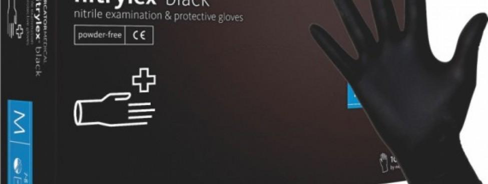 В наличии нитриловые перчатки